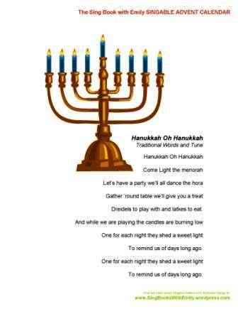 SBWE Advent Calendar Hanukkah O Hanukkah