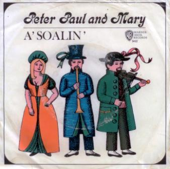 a'soalin' PP&M - Copy