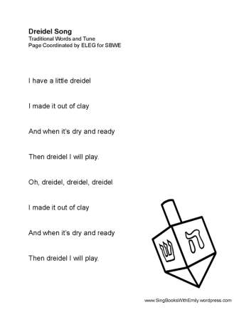 Dreidel Song for SBWE - 2 (no chords)