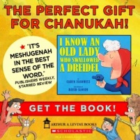 old lady dreidle chanukah poster slonim