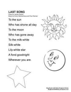 SBWE SBS Last Song
